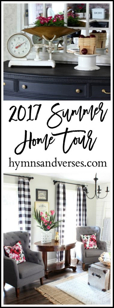 2017 Summer Home Tour