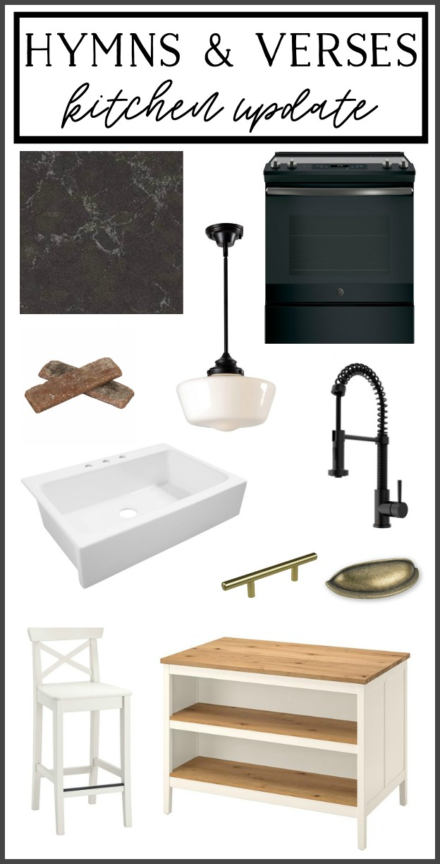Black and White Kitchen Update Mood Board - Hymns and Verses Blog